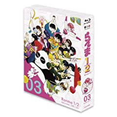 TVV[Yu1/2vBlu-ray BOX (3)