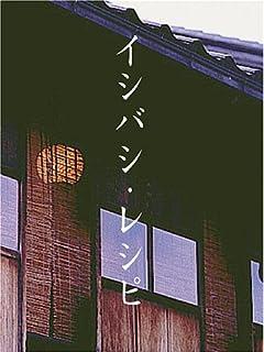 ビートたけしが仕掛ける「お笑い界クーデター計画」 vol.2