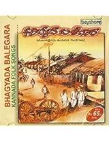 Bhaagyadha Balegaara