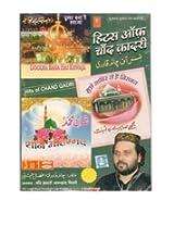 Hits of Chand Qadri