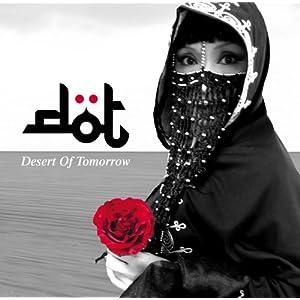 Desert Of Tomorrow