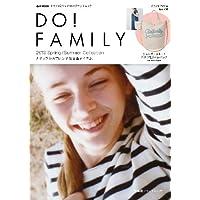 Do! FAMILY 2013年度版 小さい表紙画像