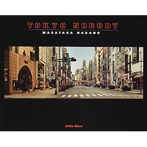TOKYO NOBODY—中野正貴写真集