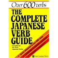 The Complete Japanese Verb Guide (Tuttle Language Library)