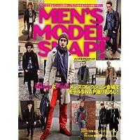MEN'S MODEL SNAP! 2012年号 小さい表紙画像