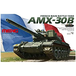Meng Models AMX30B French Main Battle Tank, Scale 1/35