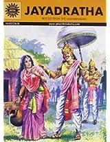 Jayadratha (Amar Chitra Katha)