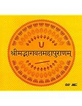 Shrimad Bhagavatam Mahapurana (MP3 DVD) -
