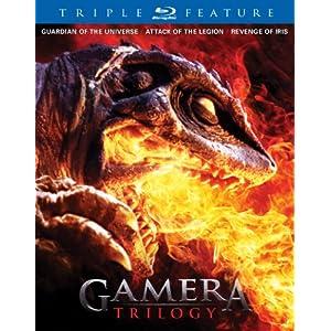 ガメラ トリロジー 平成版ガメラ3部作 北米版