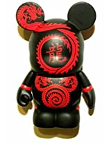 Disney Vinylmation Black Variant Dragon Eachez 2014 Figure Mickey