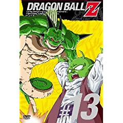 DRAGON BALL Z 13 [DVD]