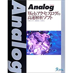 Analog\WebANZXO\tg
