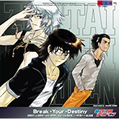 Break+Your+Destiny TV�A�j���u��Ή—��`���h�����v3rd�G���f�B���O