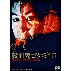 zSSP~h [DVD]