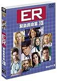 ER緊急救命室 シーズン13
