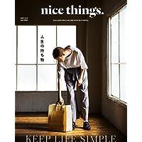 nice things. 2017年5月号 小さい表紙画像