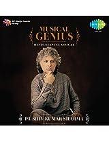 Musical Genius - Pt. Shiv Kumar Sharma