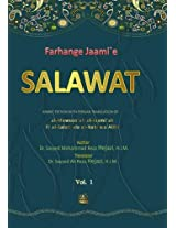 Farhange Jaami`e Salawat 1: In the Formula of Praising and Greeting the Holy Prophet and His Household