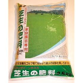 【クリックで詳細表示】Amazon | 松印芝生の肥料2.5kg | 肥料
