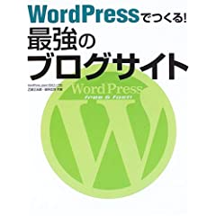 WordPress! uOTCg