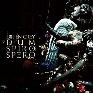 DUM SPIRO SPERO(完全生産限定盤)(DVD付)