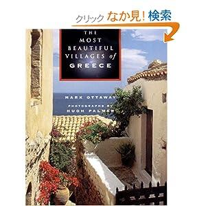 在ギリシャ日本大使館・総領事館...