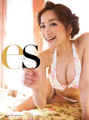 10年ぶりの水着グラビア!佐藤江梨子写真集「es」