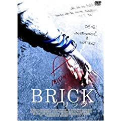 BRICK]ubN] [DVD]