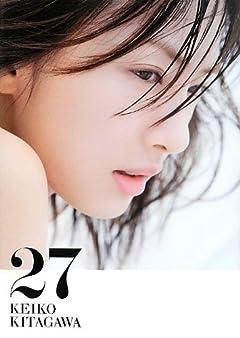 北川景子「嫁入り前の一本主義」宣言