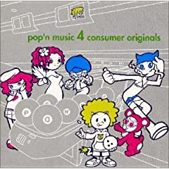 pop�fn music 4 consumer originals
