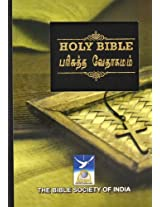 The Holy Bible in English and Tamil(Diglot version,Imitation Leather)