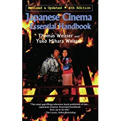 Japanese Cinema: The Essential Handbook