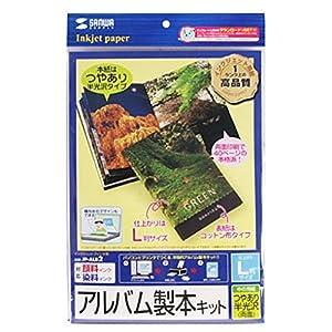 【クリックでお店のこの商品のページへ】SANWA SUPPLY 手作りアルバム製本キット(L・両面半光沢) JP-ALB2