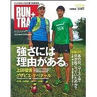 RUN+TRAIL 2016年Vol.21 小さい表紙画像