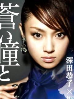 フェロモン芸能美女たちの「最新 夜遊び相関図」 vol.2