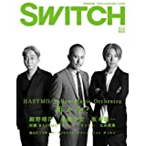 SWITCH 25�[9 ���W:HASYMO/Yellow Magic Orchest