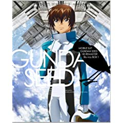 �@����m�K���_��SEED HD���}�X�^�[ Blu-ray BOX �kMOBILE SUIT GUNDAM SEED HD REMASTER BOX�l 1 (��������)