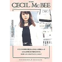 CECIL McBEE 2016 ‐ WINTER 小さい表紙画像
