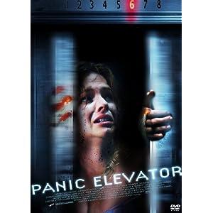 パニック・エレベーターの画像
