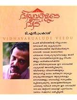 Vidhavakalude Veedu New