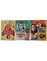 Sumeet Marathi Combo Of Guru Gajanan Namo Namo, Maathala Gela Tara, Aaicha Kadij MP3 CD