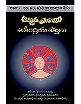 Adbutha Prapamcham