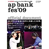 ap bank fes '09 official document (�|�v��MOOK)