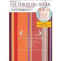 LES TOILES DU SOLEIL 2012年度版 小さい表紙画像