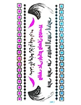 Spestyle Temporary Jewelry Tattoos Blue And Silver Fluorescent Metallic Jewelry Tattoo Jewelry, Feathers, Wings And Ancient Words