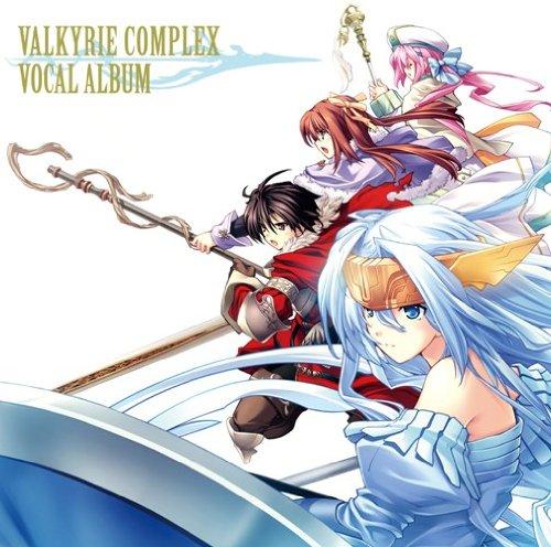 音乐推荐☆PCゲーム ヴァルキリーコンプレックス ボーカルミニアルバム[320+BK] - lain.faye - 风の花