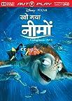 Finding Nemo (Hindi)