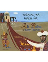 Ali Baba and the Forty Thieves in Gujarati and English (Folk Tales)