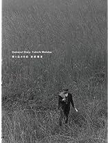 Yukichi Watabe - Stakeout Diary