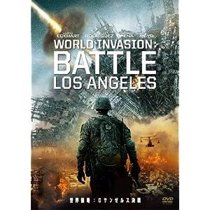 世界侵略:ロサンゼルス決戦の画像
